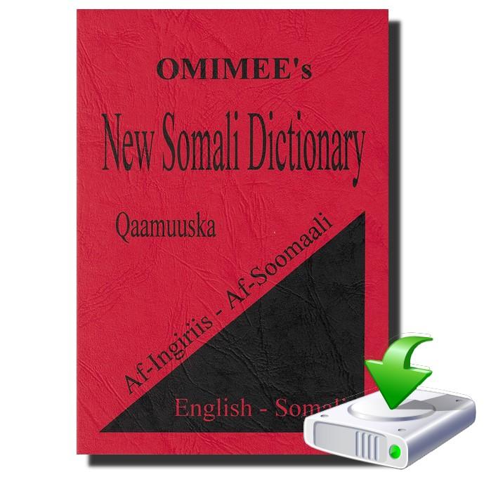 New English Somali Dictionary